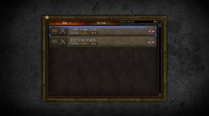 Image de Alpha-fief-interface