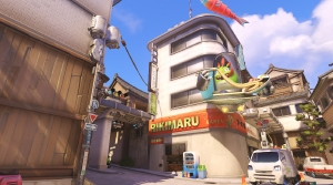 Image de overwatch-cartes