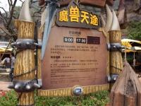 Image de parc-attraction