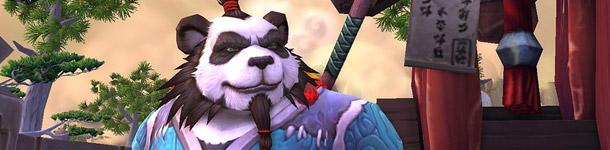 Le Pandaren mâle a été officiellement dévoilé lors de la Blizzcon 2011