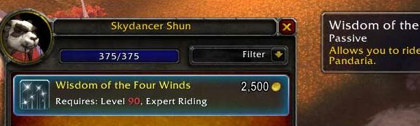 Afin de pouvoir voler en Pandarie, vous devrez dépenser 2 500 po !