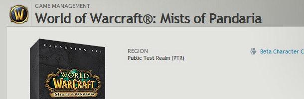 Mists of Pandaria bêta dans la gestion d'un compte Battle.net
