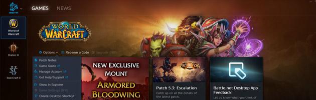 Un tout nouveau launcher regroupant les jeux Blizzard est à l'étude actuellement