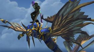 Faucon-dragon de l'Alliance
