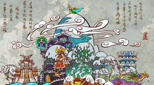 Vitrail de la carte de la Pandarie