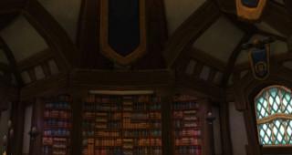 Une magnifique bibliothèque est présente