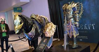 L'armure de Lothar