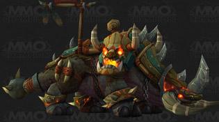 Monture Vicious War Kodo