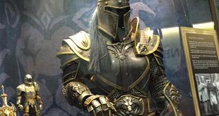 L'armure d'un soldat de Hurlevent
