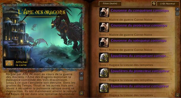 Les tokens T13 se récupèrent uniquement sur les boss de l'Âme des dragons