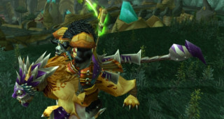 Coursier du vent violet rapide monture WoW Burning Crusade