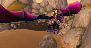 Drake du Crépuscule du gladiateur cataclysmique monture WoW Mists of Pandaria
