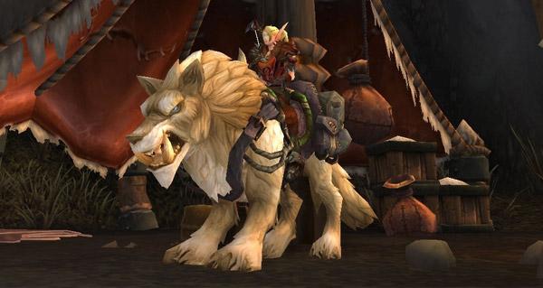 Harnais de monte - Monture World of Warcraft