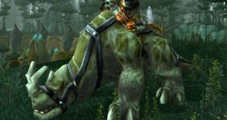 Kodo gris - Monture World of Warcraft
