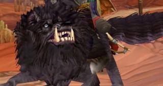 Cor du loup noir monture WoW Wrath of the Lich King