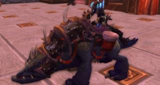 Rênes du mushan cendrepeau - Monture World of Warcraft