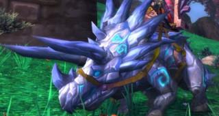 Rênes de navrecorne primordial ardoise - Monture World of Warcraft