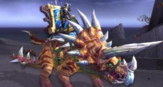 Rênes de navrecorne primordial doré - Monture World of Warcraft