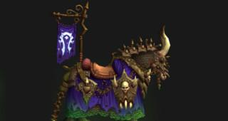 Rênes du cheval de guerre squelette vicieux monture WoW Mists of Pandaria