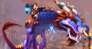 Rênes de serpent-nuage azur - Monture World of Warcraft
