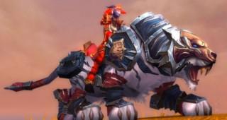 Rênes de tigre de monte pandashan bleu - Monture World of Warcraft