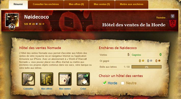 La page d'accueil de l'hôtel des ventes nomade