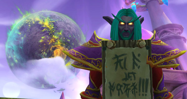 les auspices funestes sont a dalaran et la planete argus peut etre vue par tous les joueurs