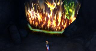 Barrière de feu