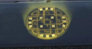 Trouvez la rune jaune dans les salles infinies