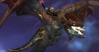 Monture proto-drake rouillé