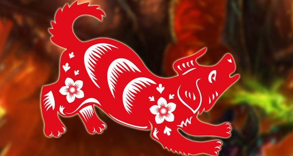 shu-zen, la sentinelle divine : prochaine monture du blizzard store ?