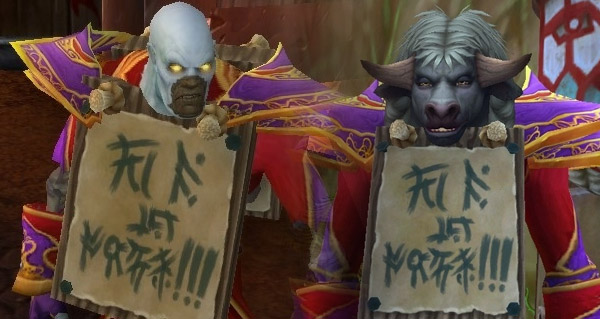robe d'auspice funeste : le jouet introuvable mais disponible dans world of warcraft