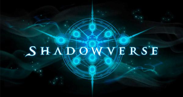 shadowverse : decouvrez le jeu de cartes en ligne