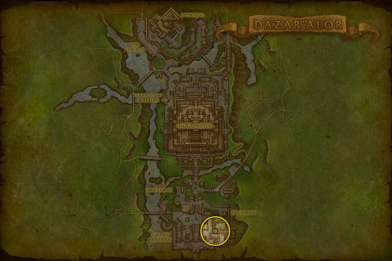 Vendeur de résidu des titans de la Horde