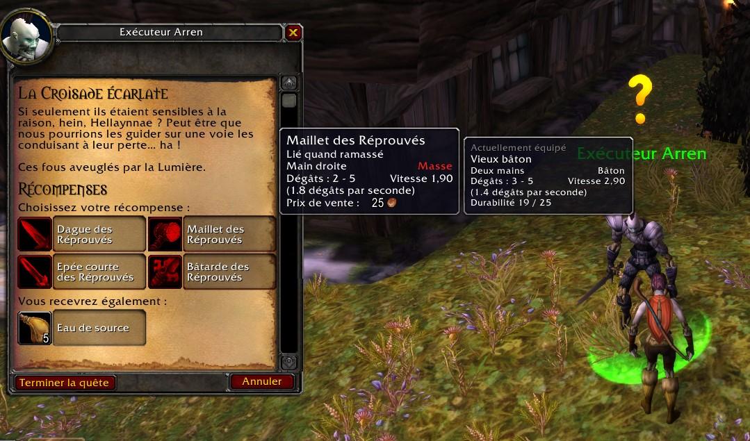 Fenêtre de comparaison et prix de l'objet affiché par VendorPrice