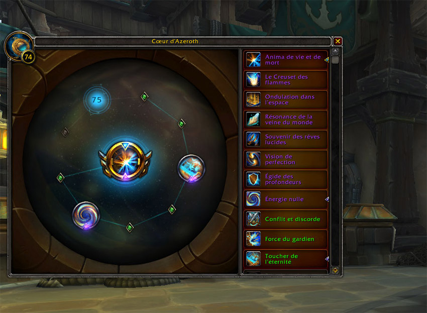 Un nouvel emplacement d'essence fait son apparition au patch 8.3