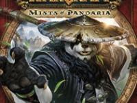 mists-of-pandaria-boite
