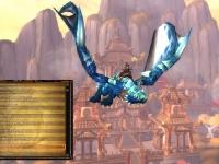proto-drake-bleu