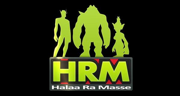 La guilde HRM recrute côté Horde
