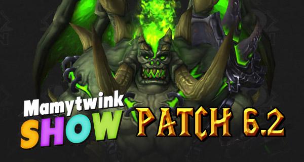 Émission spéciale patch 6.2 ce soir à 21h