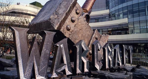 Exposition à Chengdu sur Warcraft