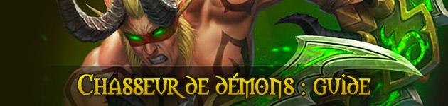 Chasseur de démons WoW