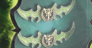 Pin's Glaives de guerre d'Azzinoth 15$