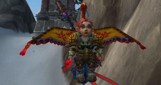 Le jouet Cerf-volant Corne-céleste plumeroc