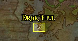 Emplacement de Drak'thul