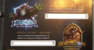 Blu-ray Warcraft via Apolow