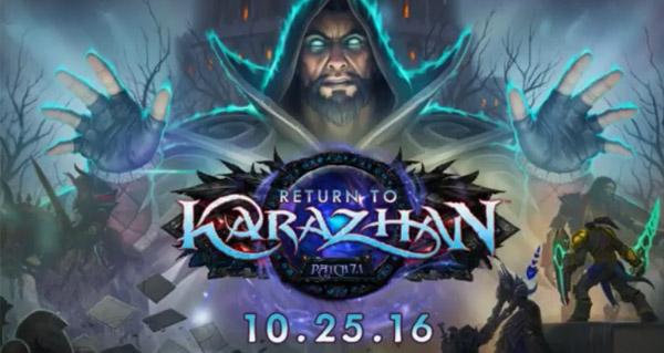 Retour à Karazhan : le 25 octobre